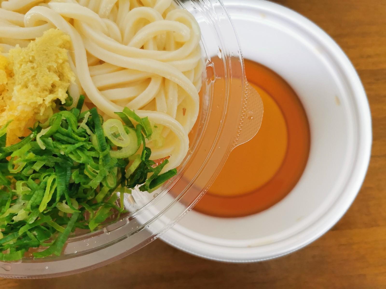 製 セット 丸亀 麺 テイクアウト