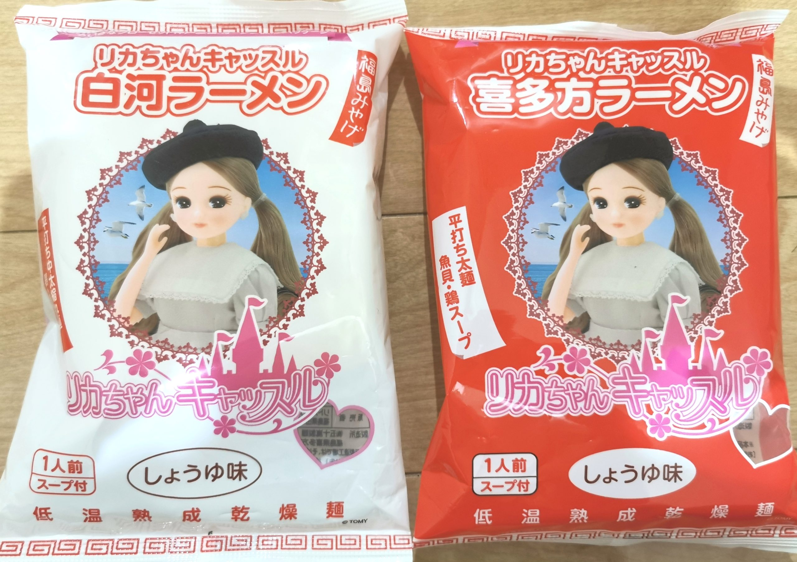 リカちゃんキャッスルラーメン2種