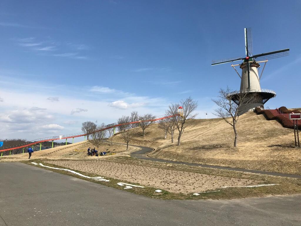 長沼フートピア公園の風車