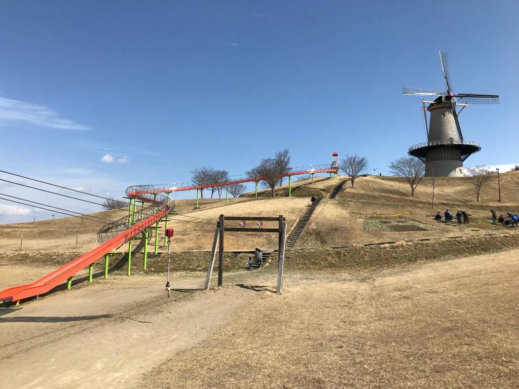 長沼フートピア公園全体