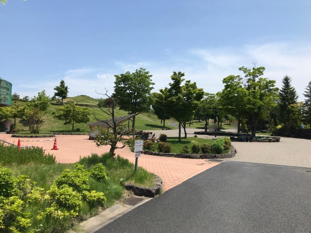 最上川ふるさと総合公園入口