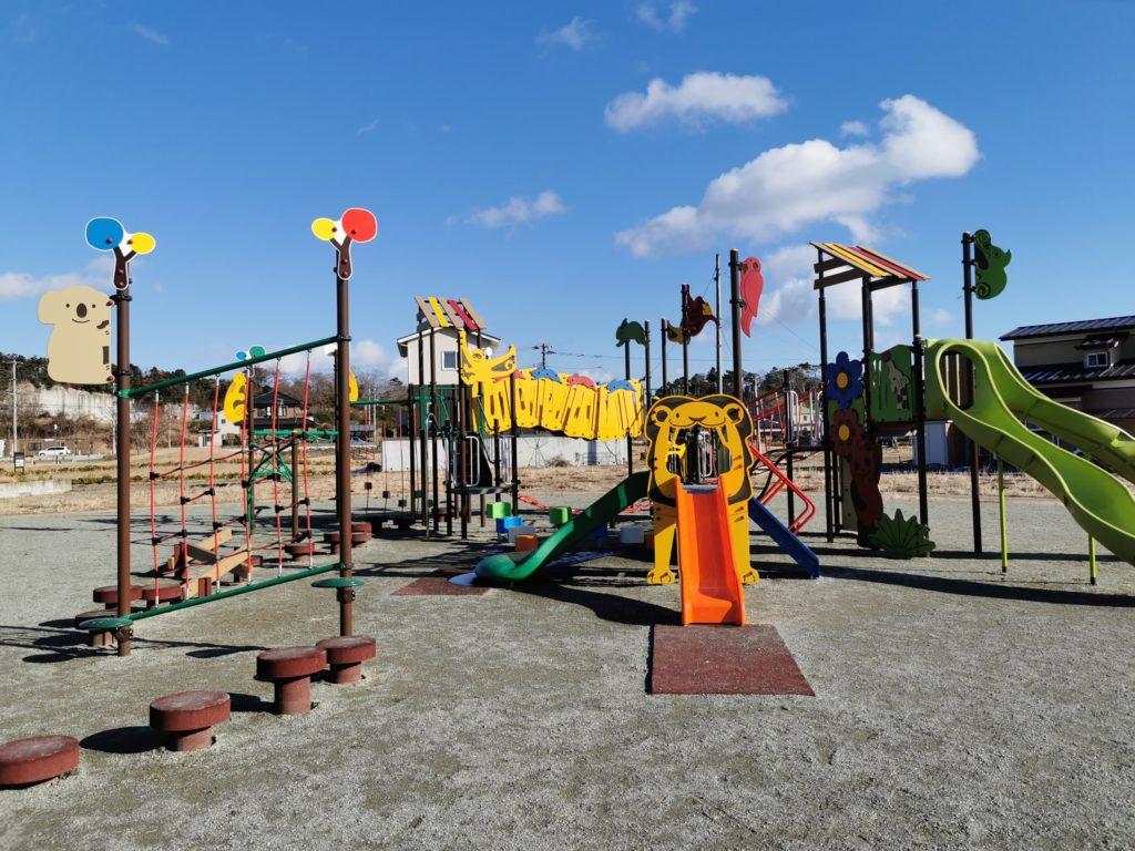 奥松島運動公園 子供広場