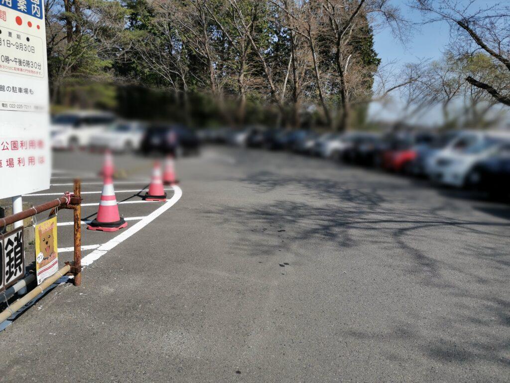 台原森林公園駐車場