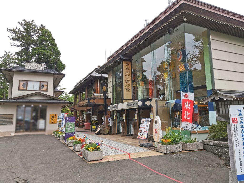 仙台城跡土産店