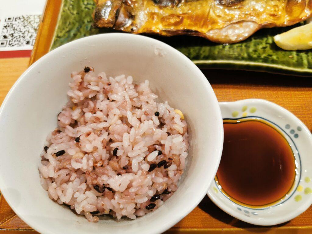 七穀米ごはん