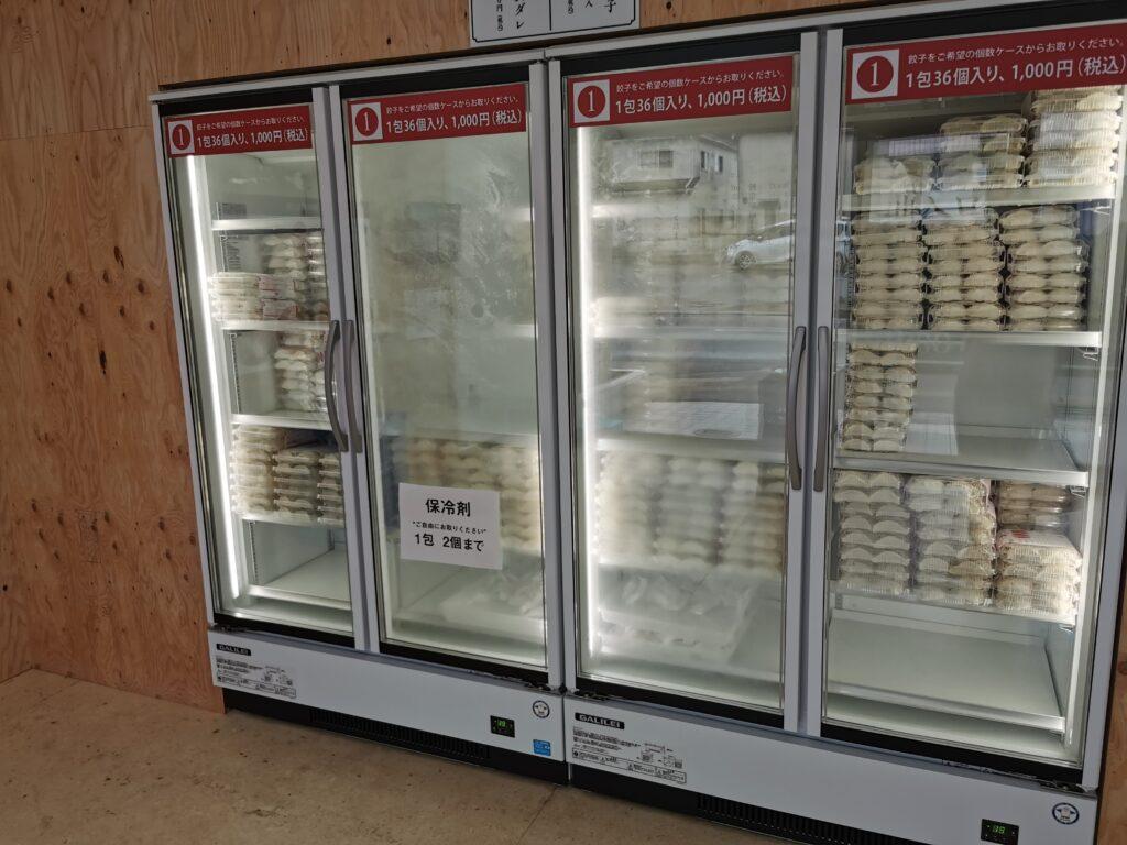 餃子の冷凍ケース
