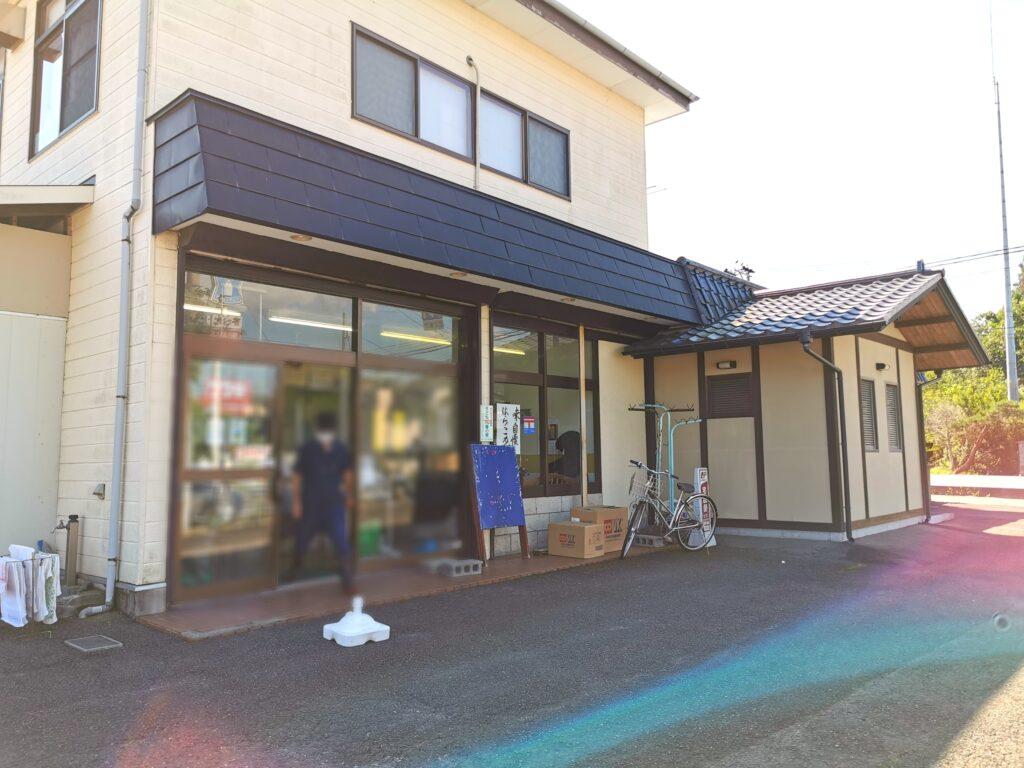 丸田鮮魚店外観